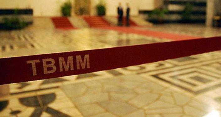 TBMM'ye sunuldu: HPV'ye karşı ulusal aşılama